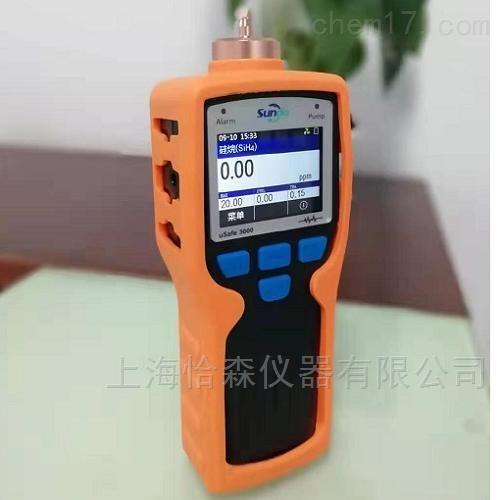 uSafe 3000-CO-手持式泵吸一氧化碳检测仪