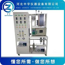 多通道催化剂活性装置价格