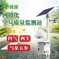 FT-AQI空气质量检测仪