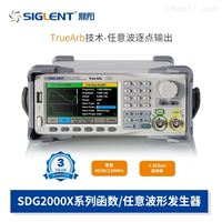 SDG2000X系列雙通道函數/任意波形發生器
