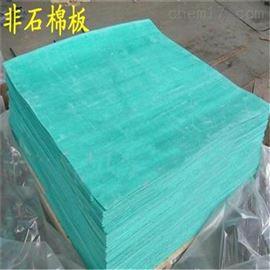 齐全巴彦淖尔NY400石棉橡胶板生产厂家