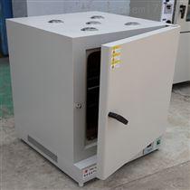 DHG-9070C高温干燥箱