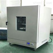 東莞640L電熱恒溫立式干燥箱
