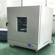 DHG-9640B640L 300度大型工业立式鼓风干燥箱