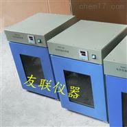 数控电热恒温培养箱