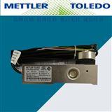 梅特勒托利多SBC剪切梁500kg-2t称重传感器