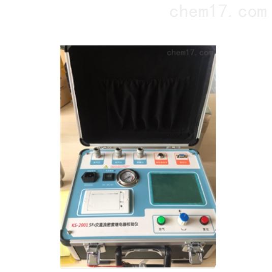GH-6802 SF6密度继电器校验仪