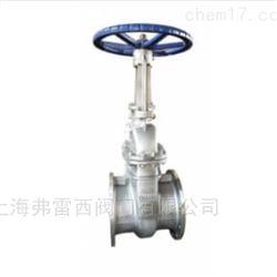 涡轮闸阀 密封性好 上海厂家直发