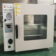 合肥臺式真空干燥箱(DZG-6050)