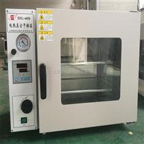 90L石家庄台式真空干燥箱(DZG-6090)