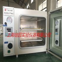 DZG-6090试验室密封真空干燥箱90L