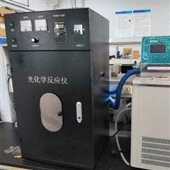 兰州光化学反应器CY-GHX-A光降解反应装置