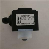 556559,556173上海宝德8012型Burkert涡轮流量传感器00556