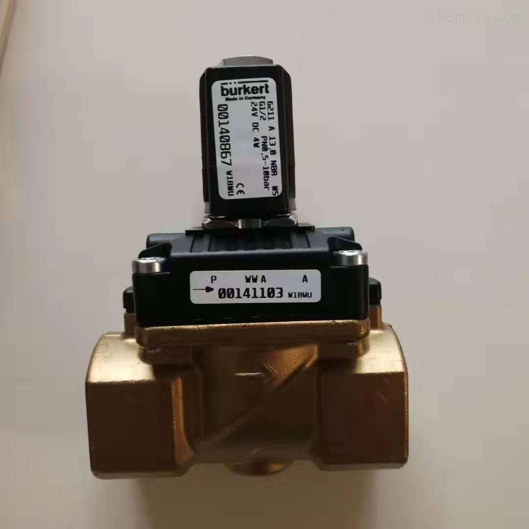 上海宝德BURKERT电磁阀6211型伺服隔膜阀