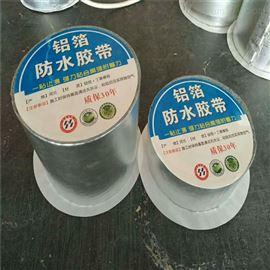 20cm铝箔丁基胶带能使用寿命多少年