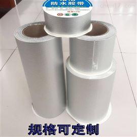 齐全桂林自粘防水丁基胶带专业生产