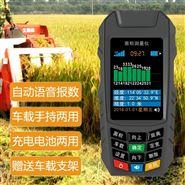 手机测农田大小必威客户端