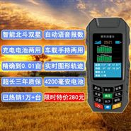 手机gps测亩仪