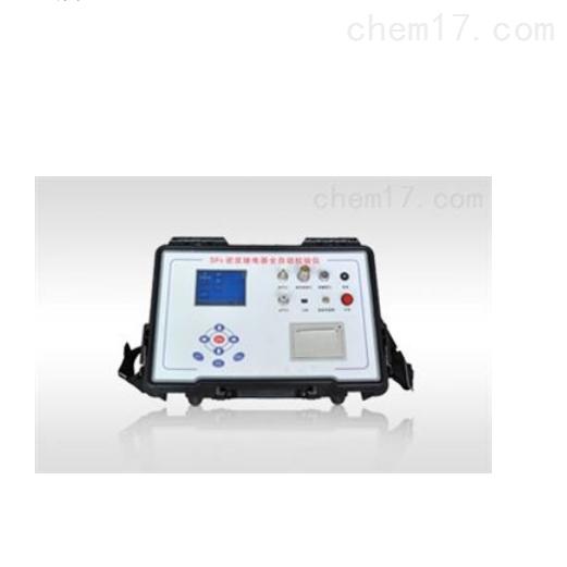 MOEN-6862全自动密度校验仪