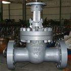 Z560Y-200/250/320高溫高壓電站閘閥