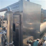 多种全国回收二手多功能烟熏炉现货