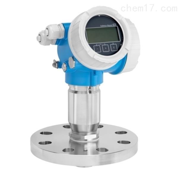 E+N雷达测量 Micropilot FMR60