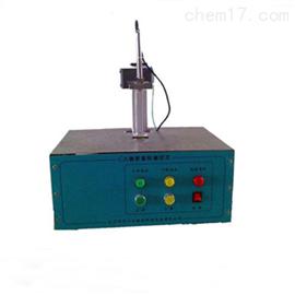 CA砂浆变形测试仪