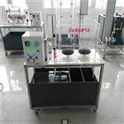 完全混合式曝气池|环境工程学实验装置