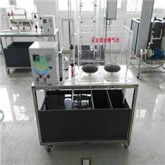 完全混合式曝气池 环境工程学实验装置