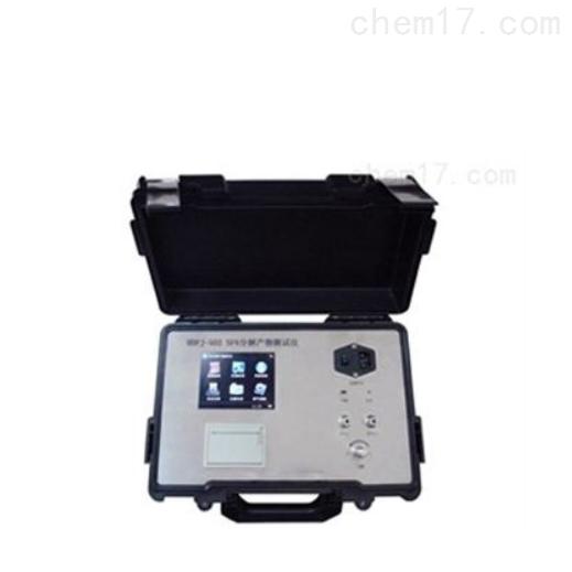 TPFJC-A SF6气体分解产物检测仪