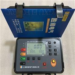 四线数字式土壤电阻率测试仪