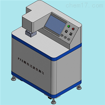 DP-RPB300熔噴布顆粒過濾效率測試儀