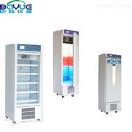 DGX-250冷光源植物培养箱250升