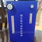 LB-3310微生物气溶胶浓缩器 现货