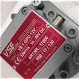 流量计VS2GP012V-32N11/4 德国VSE