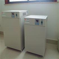 GRP-905050L厦门隔水式恒温培养箱