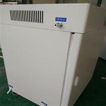 160L厦门隔水式培养箱(GRP-9160)