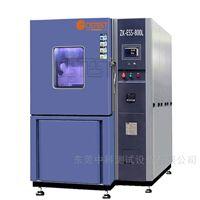 ZK-ESS-800L快速温变检定箱