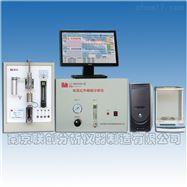 LC-HW2000D型电弧红外碳硫分析仪