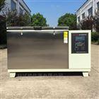 ZKY-(400/400B)蒸汽快速养护箱