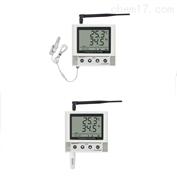 无线电 温湿度变送器 远距离 内置电池