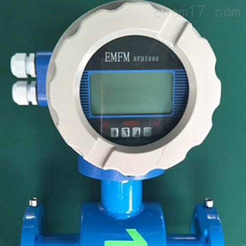 酸碱溶液杂质液体导电液体流量计MCK-D型