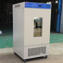 深圳大容量无氟环保霉菌培养箱SPX-250