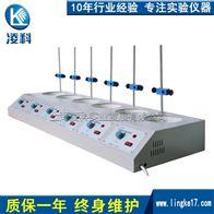 PTHW-D普通恒溫多聯電熱套