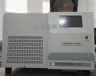 FC-48LD冷冻研磨仪