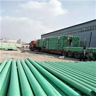 DN400/500/600/700/800/900玻璃钢喷淋管道厂家报价
