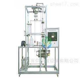 YUY-HY138筛板精馏实验装置数字型