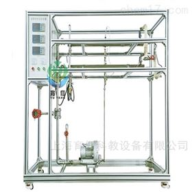 YUY-HY143综合传热实验装置(数字型)