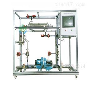 YUY-GR36列管换热器液-液热交换实验装置(数字型)