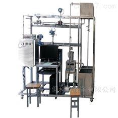 液体流量仪表标定实验系统 热工教学设备